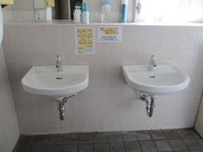 洗面器交換リフォーム工事|神奈川県茅ケ崎市の某店舗のトイレリフォーム