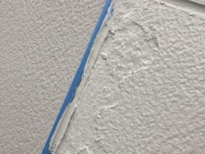 雨漏りによる外壁のシーリング補修工事|神奈川県平塚市・某事務所(2階建てビル)の外壁リフォーム